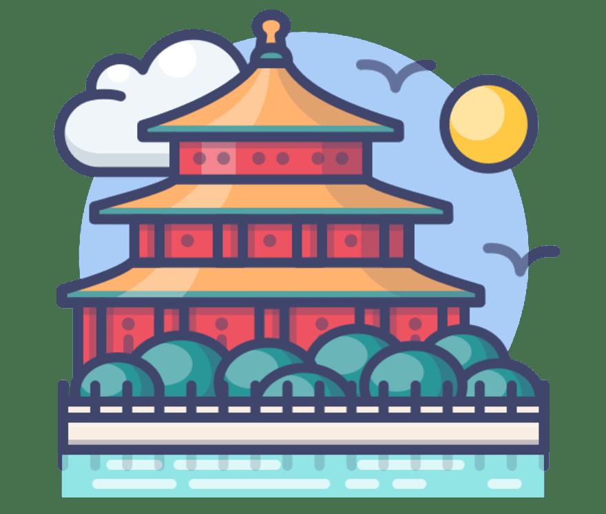 Najlepszych 55 Kasyno onlines w Chiny w roku 2021
